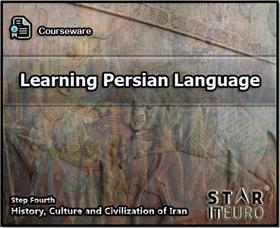 History_Culture_and_Civilization_of_Iran