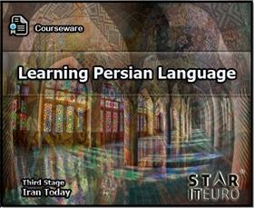 Iran_Today.jpg